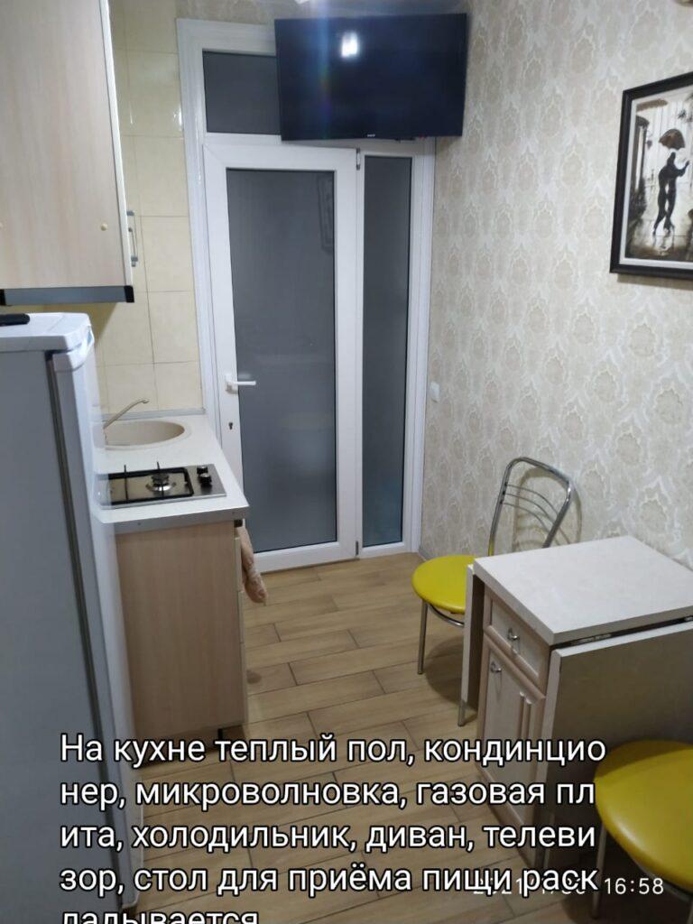 https://yaltaroom.ru/wp-content/uploads/2021/02/WhatsApp-Image-2021-02-22-at-13.57.17-1-768x1024.jpeg