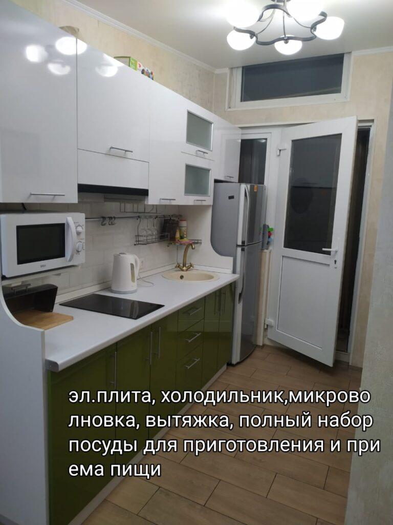 https://yaltaroom.ru/wp-content/uploads/2021/02/WhatsApp-Image-2021-02-22-at-13.59.15-768x1024.jpeg