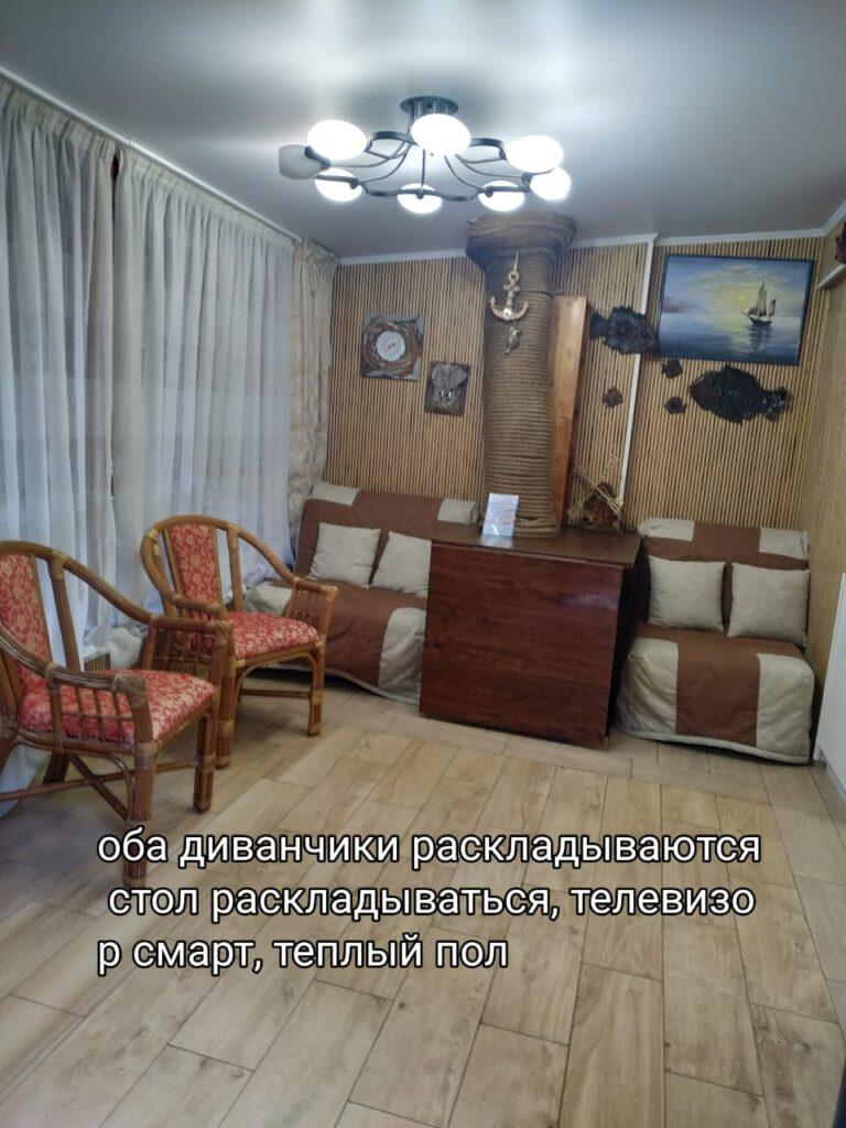 https://yaltaroom.ru/wp-content/uploads/2021/02/WhatsApp-Image-2021-02-22-at-13.59.17-2-768x1024.jpeg