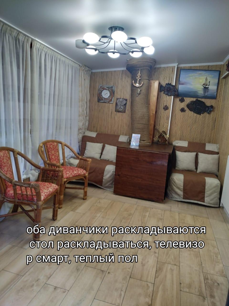 https://yaltaroom.ru/wp-content/uploads/2021/02/WhatsApp-Image-2021-02-22-at-13.59.17-2.jpeg
